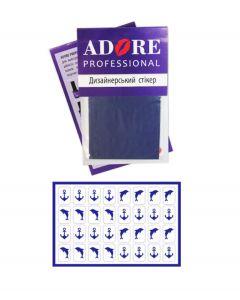 """ADORE дизайнерский стикер S10 """"Морской микс"""""""
