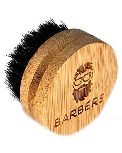Щётка для бороды круглая Barbers Round Beard Brush