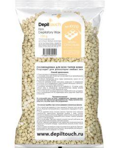 DEPILTOUCH Воск пленочный для депиляции в гранулах Белый Шоколад 100 гр.