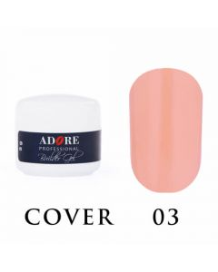 ADORE Builder Gel 5 мл Cover 3